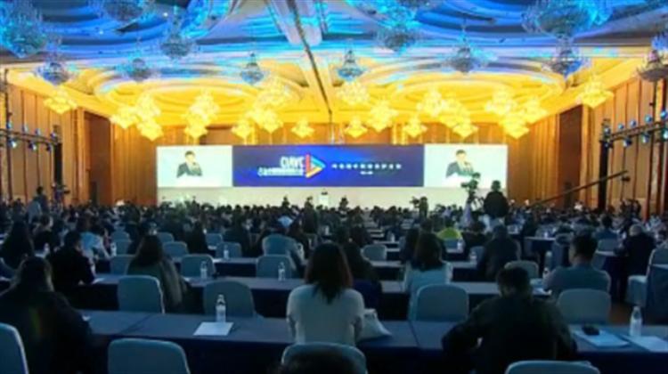 第八届中国网络视听大会在成都开幕 共同探讨网络视听健康发展路径