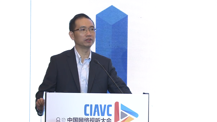 中国移动研究院业务研究所所长喻炜:2025年全球5G用户有望达到28亿