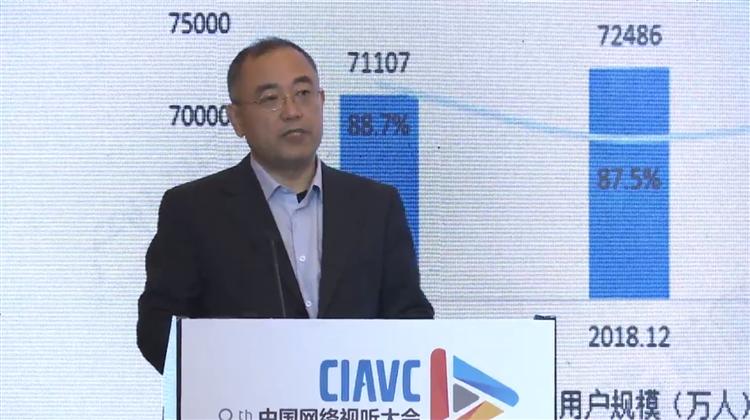 华为产业发展副总裁燕兴:5G高新视频推动新型消费升级