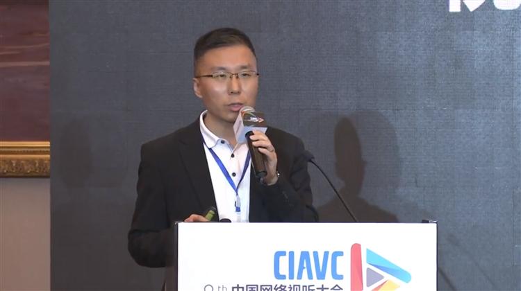 咪咕音乐副总经理李琳:5G技术下 咪咕在视听产业进行的创新尝试