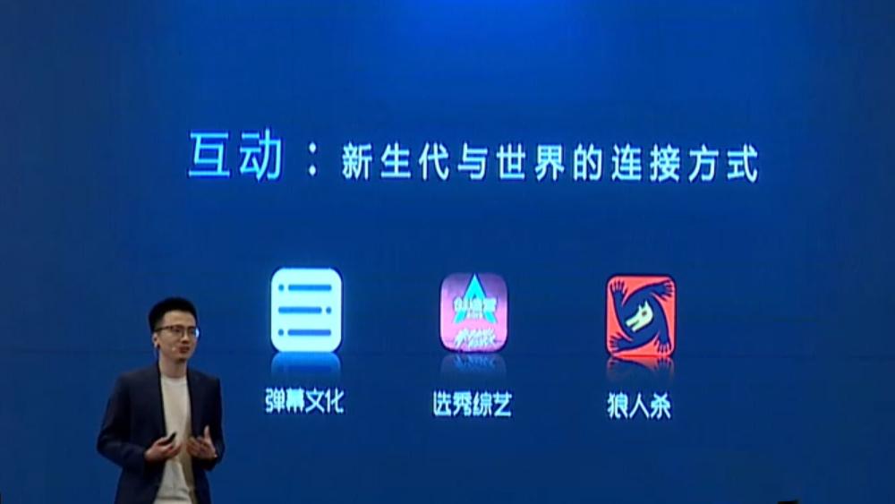 """互影科技有限公司创始人兼CEO鹍鹏:5G会为""""听故事""""带来新的变革"""