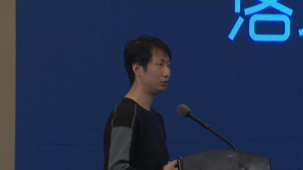 互影科技有限公司技术副总裁杜欢:互影引擎 从启动到加速