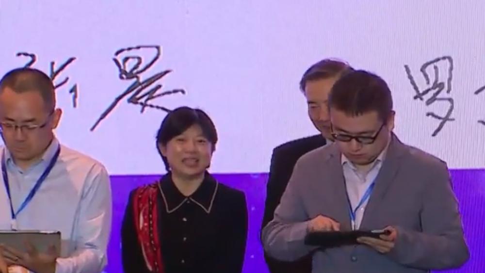 华数5G智+生态签约仪式
