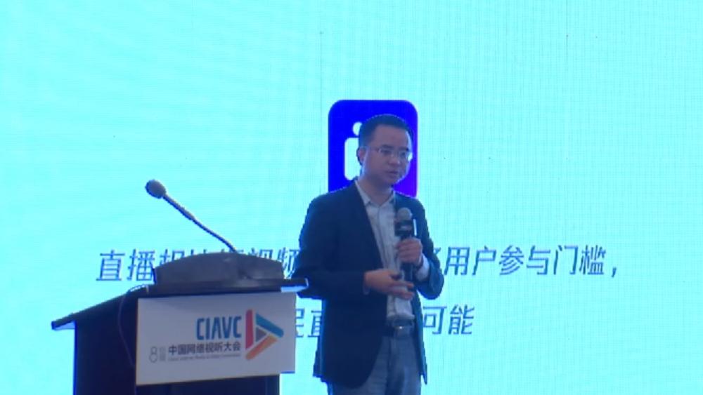 卡思数据CEO李浩:算法叠加直播带来营销和渠道的巨变