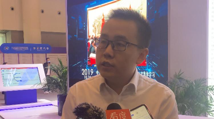 中国网安区块链白健:借助安全产业优势 成都区块链发展有基础