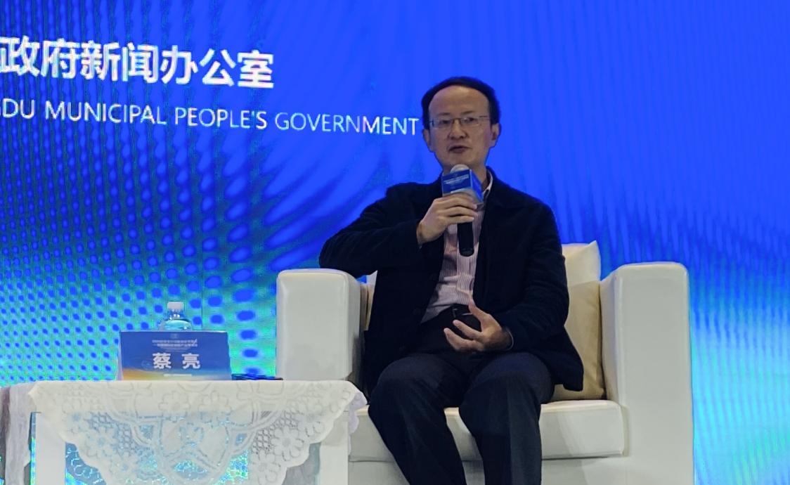 浙江省区块链技术研究院蔡亮:区块链技术在未来大有可为