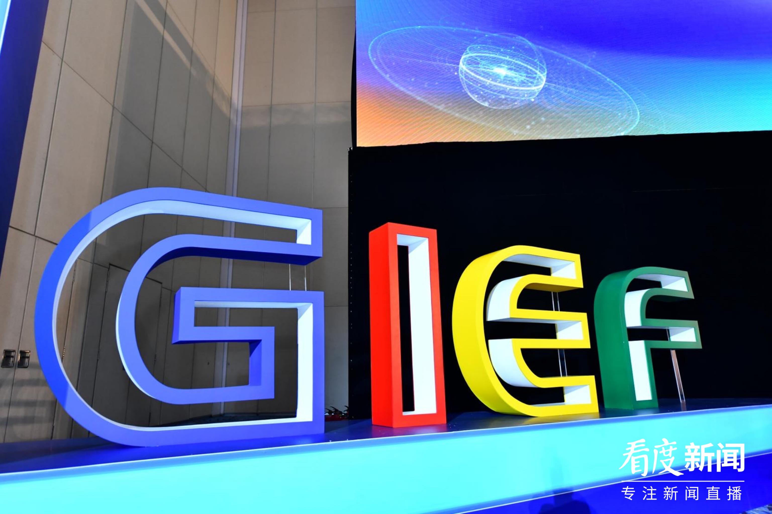 2020成都全球创新创业交易会暨首届国际区块链产业博览会现场