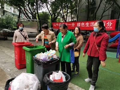 成都高新区肖家河街道新北社区开展垃圾分类现场宣传活动