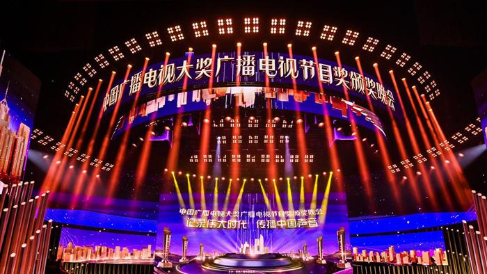 """点赞!成都台新闻作品喜获""""中国广播电视大奖·广播电视节目奖"""""""