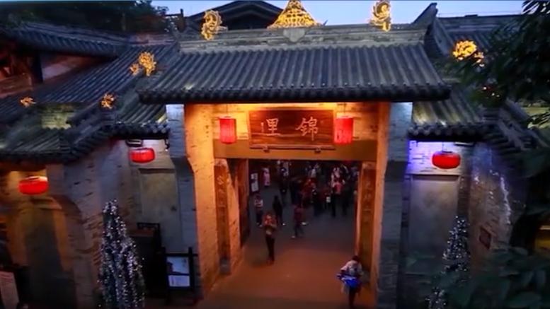 《中国3分钟》点赞成都:美丽城市向世界发出邀请