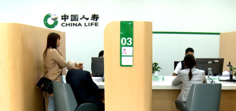 """中国人寿金堂县支公司按下""""快捷键"""" 实现高质量发展"""