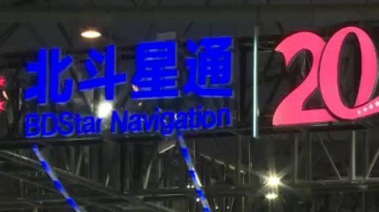 """瞩目!中国卫星导航交流盛会 涌现""""成都力量"""""""