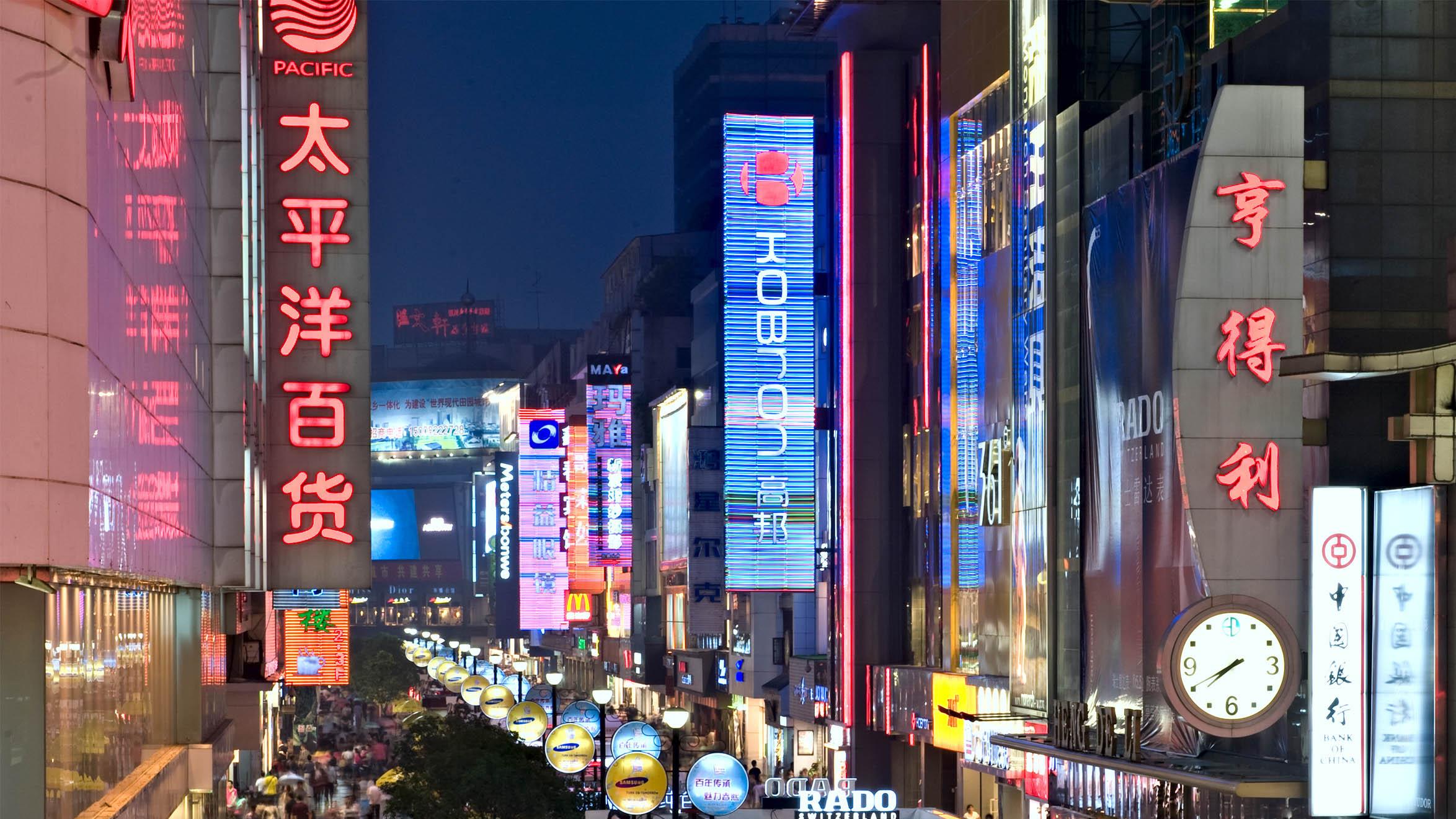 2020年国际消费中心城市发展指数 成都<font color=red>排名</font>全国第三