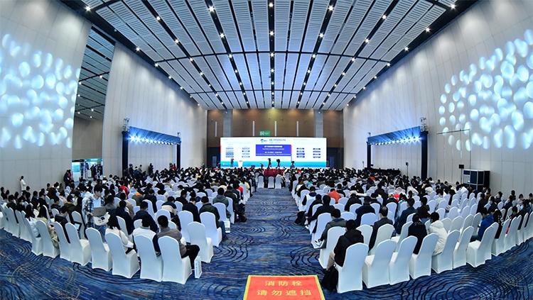 """成都·世界信息安全大会开幕 安全""""天团""""聚蓉城为新基建保驾护航"""