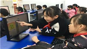 """""""编""""你所想,成都高新区锦城小学开启学子趣味编程之旅"""