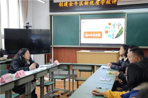 教师代表、学生代表的问卷调查和座谈照片1.jpg