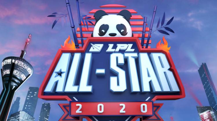 LPL全明星周末对决日在成都开始  LPL Cares参与大熊猫守护