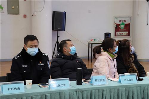 社区代表参加会议.JPG