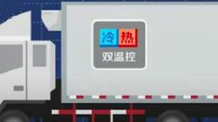 执行新冠疫苗货物运输任务车辆免收收费公路车辆通行费
