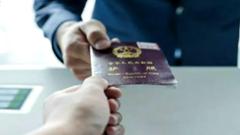 国家移民管理局:实施6项便利老年人办理出入境证件新举措