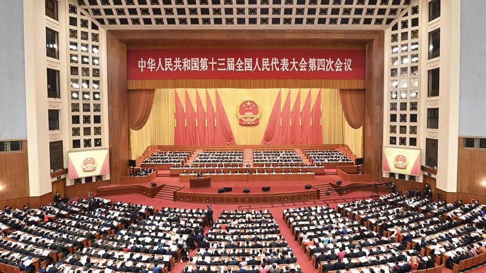 习近平等党和国家领导人出席十三届全国人大四次会议开幕会