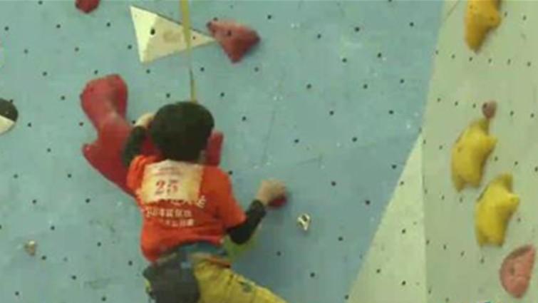 大运时间丨向上吧!攀登的少年