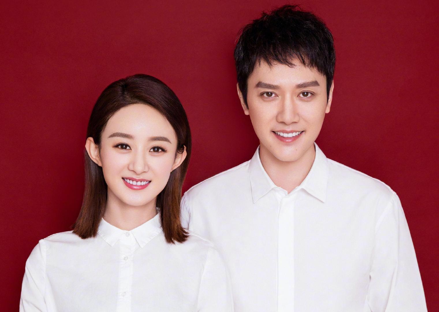 赵丽颖冯绍峰宣布离婚