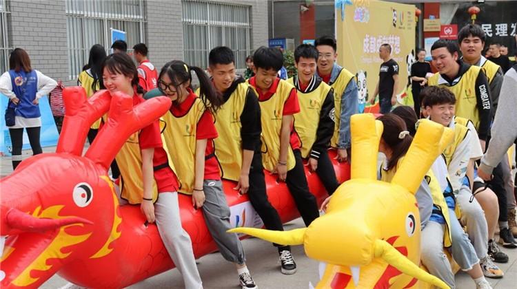 """""""牵手大运会 全民动起来""""社区趣味运动会 特别专场在崇州举行"""