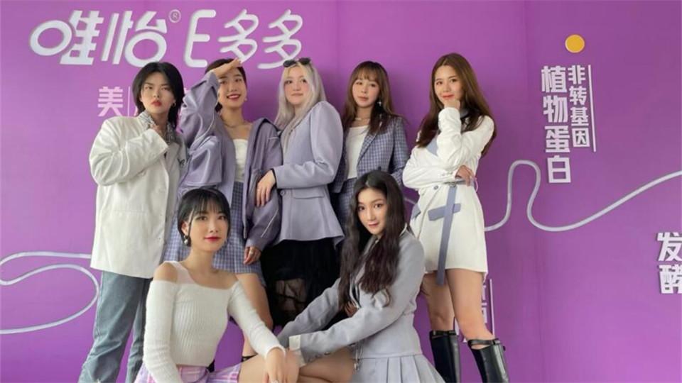 靓上加靓!张靓颖担任代言人,唯怡E多多从上海开启品牌新航道