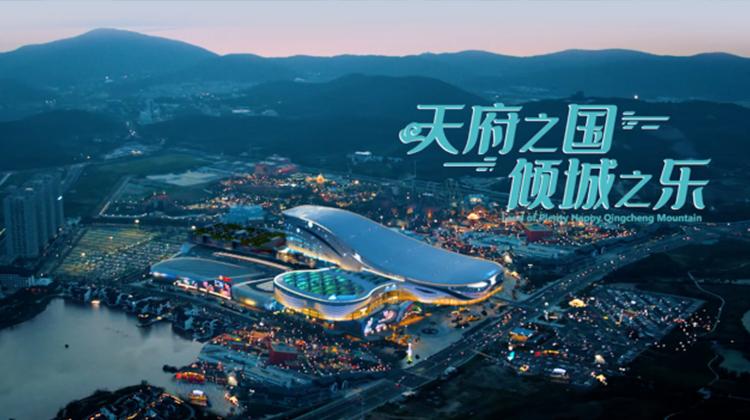 五一黄金周有名堂!成都融创文旅城国际飞行节炫彩揭幕