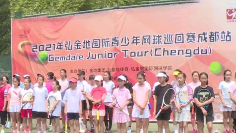大运时间 | 青春无极限 网球少年激情挥拍