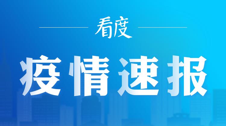 辽宁营口鲅鱼圈区初中、小学一律实行封校停课管理