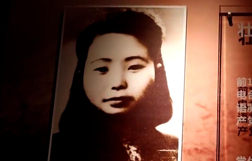 百名记者讲百年党史(39)丨江姐的期望与留念