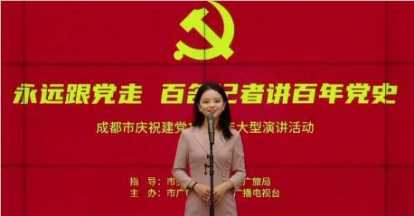 百名记者讲百年党史(84)丨以笔为刀传播革命