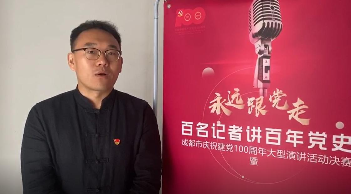 百名记者讲百年党史丨武世杰:为小家 更为国家和人类命运共同体而奋斗