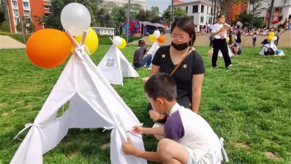 """儿童友好城市丨蓉城幸福家·儿童友好义集""""六一""""儿童节活动圆满举办"""