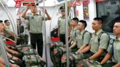 6月30日起 現役軍人持有效證件可免費乘坐成都地鐵