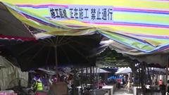 記者追蹤:立行立改 蘇坡農貿市場整治安全隱患