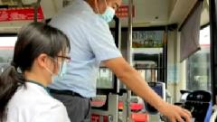 成都乘坐公交地鐵將可用數字人民幣支付