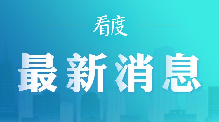 四川省氣象臺剛剛發布暴雨藍色預警
