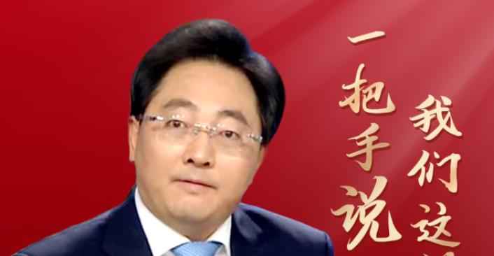 成华区委书记赵春淦:加快推动教育、就业等民生事业迈入中西部一流发展水平