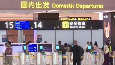 """天府国际机场""""满月"""" 交通接驳日臻完善"""