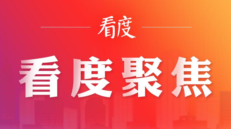 8月8日奥运赛况丨李倩夺得奥运会拳击女子中量级银牌