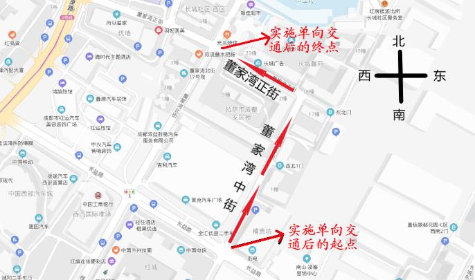 8月24日起 <font color=red>武侯区</font>这条街实施机动车由东向西单向通行