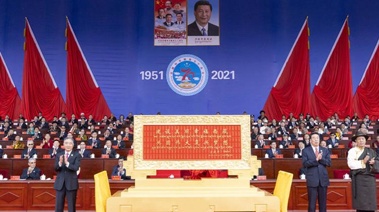 庆祝西藏和平解放70周年大会隆重举行 习近平在贺匾上题词