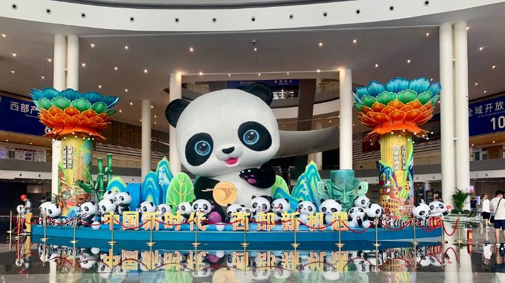 第十八届中国西部国际博览会即将开幕 记者带你提前探馆→内附西博会活动安排