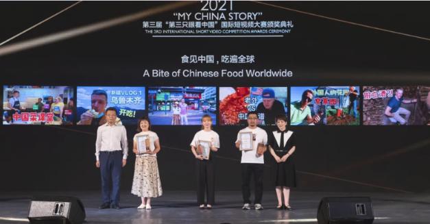 Chengdu Plus斩获国家级大奖,扬帆再出发!