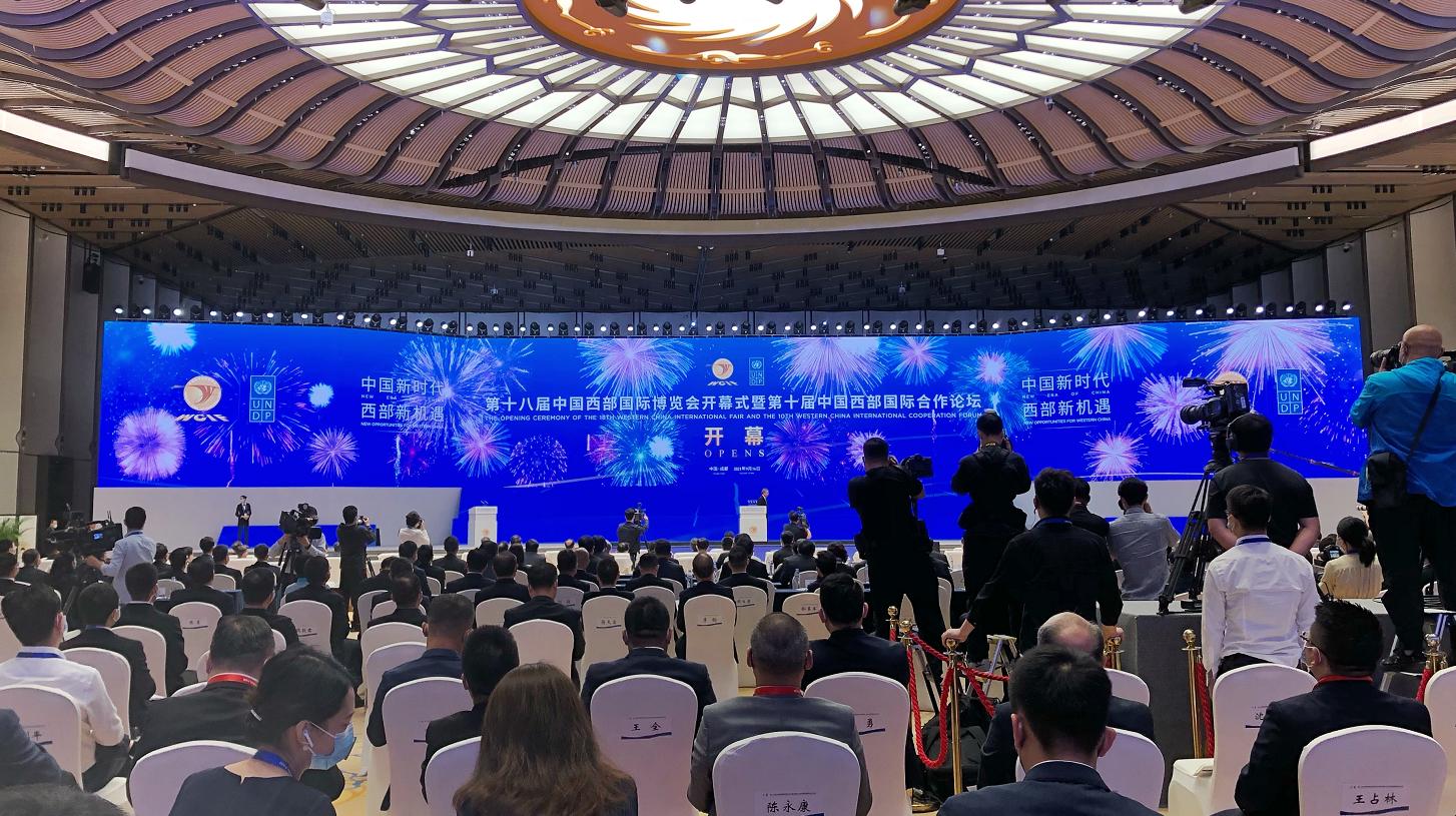 第十八届中国西部国际博览会今日在蓉开幕