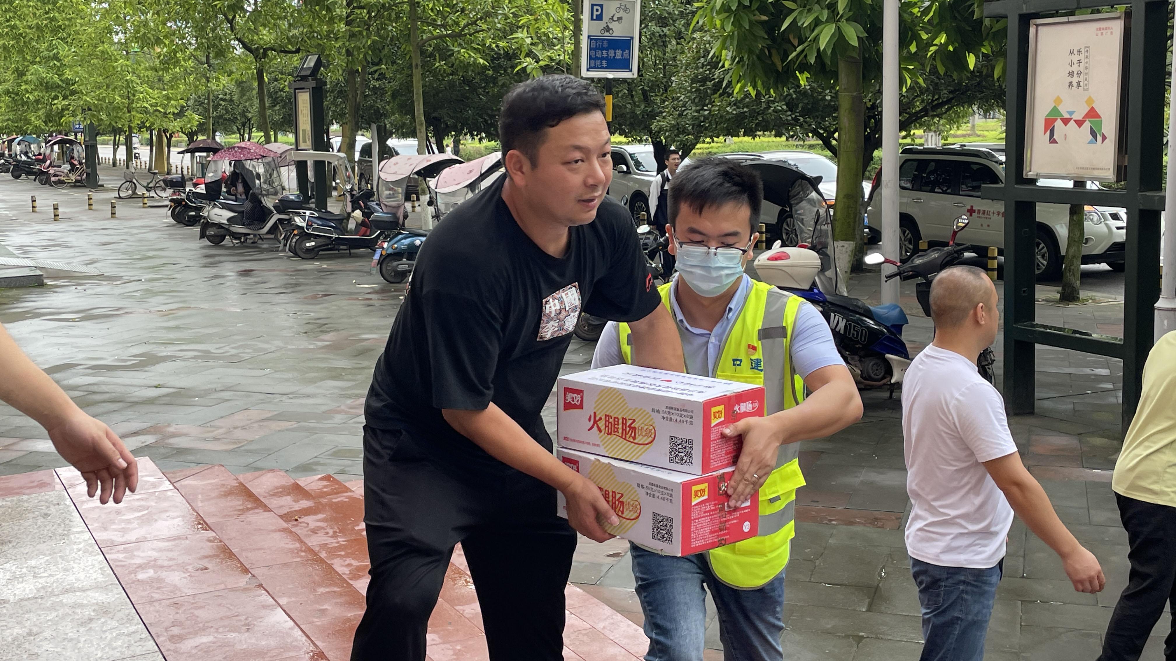地震无情人有情 爱心星夜驰援泸县灾区