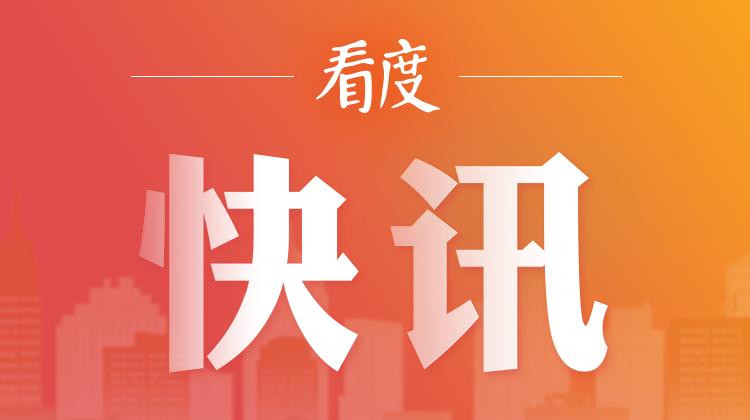 """快讯丨东部战区新闻发言人就美""""巴里""""号驱逐舰过航台湾海峡发表谈话"""